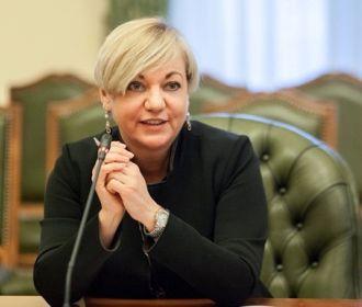 ГПУ вызвала Гонтареву на допрос