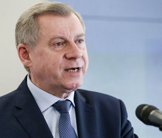 НБУ повысил учетную ставку до 18% годовых