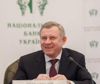 Глава НБУ не указал в декларациях сведения о земучастках и средствах на банковских счетах - НАПК