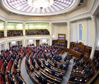"""Партия """"Голос"""" хочет возглавить ряд парламентских комитетов"""