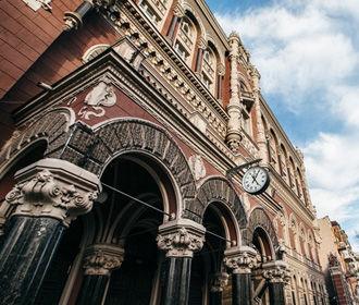 На Украине ухудшились деловые ожидания бизнеса