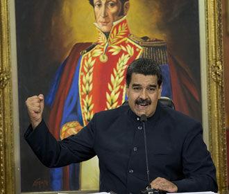 Верховный суд Венесуэлы назвал Мадуро единственным легитимным главой государства