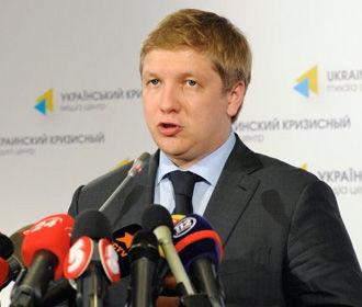 Коболев назвал дату переговоров по транзиту газа