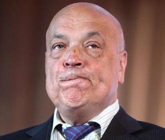 Москаль подал заявление об отставке с поста главы Закарпатской облгосадминистрации