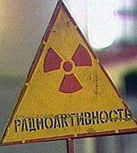 Ученые создали лекарство от радиации