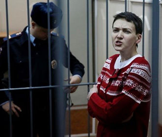 Савченко сравнила российскую и украинскую тюрьмы
