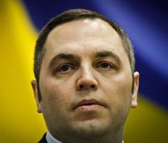 Портнов подал в суд на генпрокуратуру, МИД и посольство в Канаде