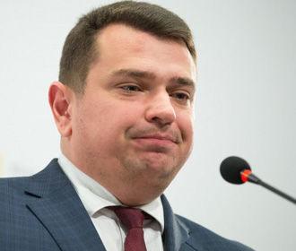 Артем Сытник не задекларировал подарки, за получение которых его оштрафовал суд