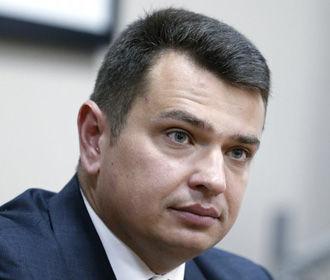 НАПК внесло предписание Сытнику из-за конфликта интересов у детективов