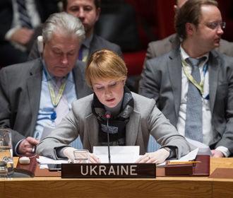 Украина требует осудить РФ за нарушение Конвенции ООН по морскому праву