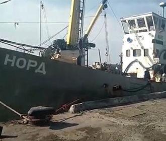 """АРМА повторно не смогла продать судно """"Норд"""""""