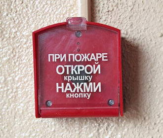 Кабмин инициирует штрафы за препятствование в проведении пожарных проверок