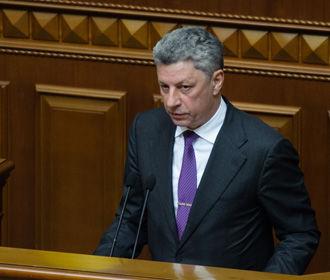 Бойко предоставит юристов УПЦ, чтобы отстоять лавры