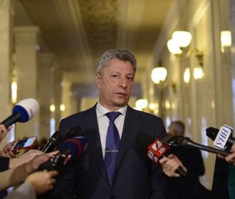 Правительство Украины пытается расколоть страну, заявил Бойко