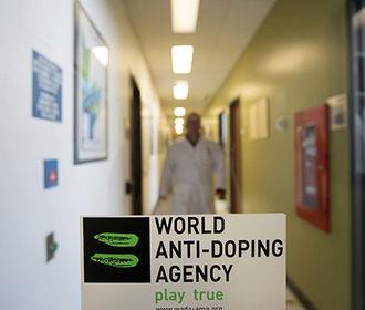 WADA сегодня рассмотрит санкции против РФ
