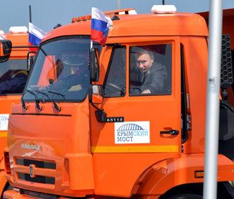 """Путин: Россия """"не приобретала Крым"""", граждане приняли решение на референдуме"""