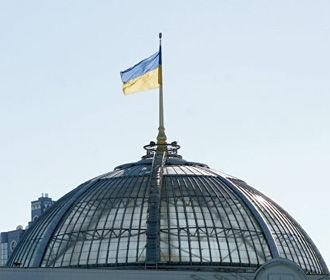 Оппозиция может возглавить два комитета Рады — Корниенко