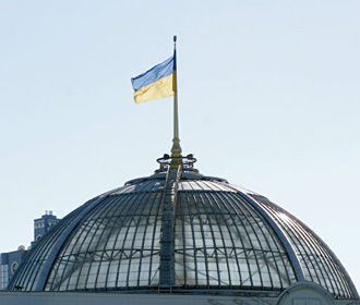 Регламентный комитет открыл путь Раде для назначения даты инаугурации Зеленского