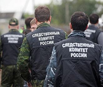 СК России предъявил двум гражданам обвинение в нападении на посольство в Киеве