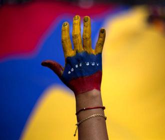 """МИД Венесуэлы назвал """"наглым и дерзким"""" заявление США"""