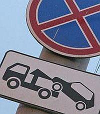 В Киеве будут блокировать колеса машин
