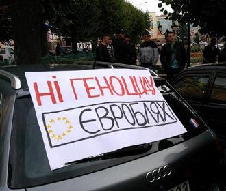 """Украина получила доступ к европейской базе для проверки """"евроблях"""""""