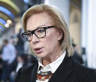 Россия продолжает геноцид крымских татар — Денисова