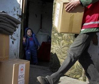 Красный Крест направил на Донбасс более 300 тонн гуманитарки