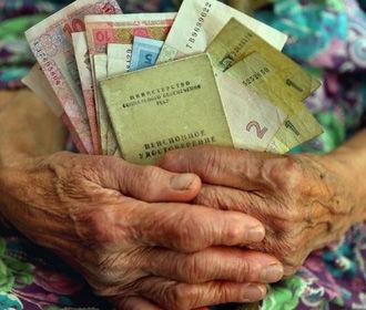 Минимальная пенсия вырастет на 62 гривни
