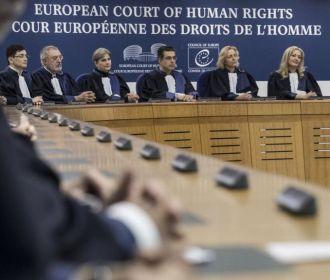 В российском Минюсте прокомментировали жалобу Украины в ЕСПЧ