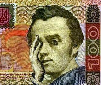 Кредиты МВФ не спасут экономику Украины - Глава совета НБУ