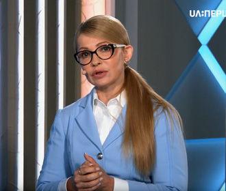 Тимошенко прокомментировала введение военного положения