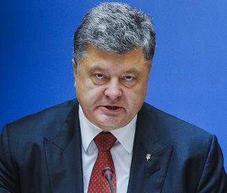 Порошенко призвал послов Украины просить деньги на восстановление Донбасса