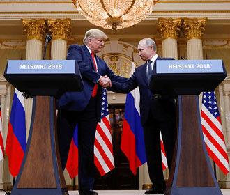 Трамп: Только глупые не хотят поладить с Россией