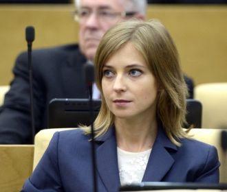ЕСПЧ принял жалобу Поклонской по делу о госизмене на Украине
