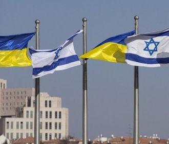 Кабмин предложит Раде ратифицировать соглашение о ЗСТ с Израилем
