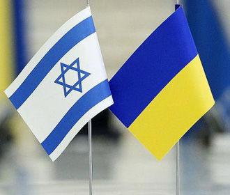 Рада утвердила соглашение о свободной торговле с Израилем