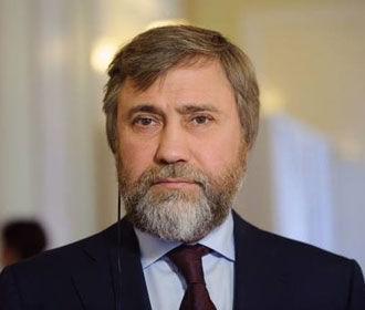 Новинский требует привлечения к ответственности министра соцполитики за разжигание розни