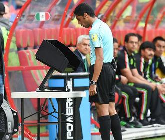 ФИФА в сентябре обсудит результаты внедрения системы VAR