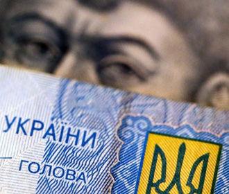 Гройсман хочет довести средняю зарплату до 10 тыс. грн