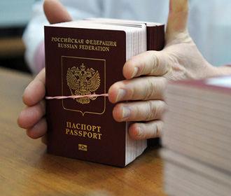 Украинцам упростили получение паспорта РФ
