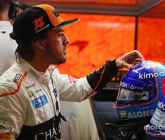 Двукратный чемпион мира официально вернулся в Формулу-1