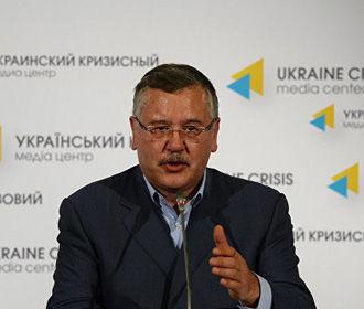 Гриценко: Порошенко дал указание выделить 2 млрд гривен на подкуп избирателей