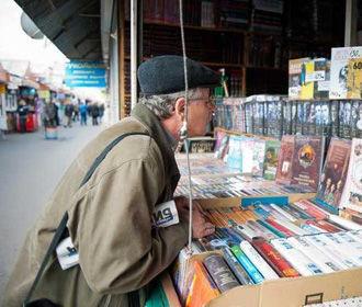 Продавцов на Петровке оштрафовали за российские книги