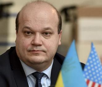 США не будут прямо или финансово поддерживать кандидатов в президенты в Украине - Чалый