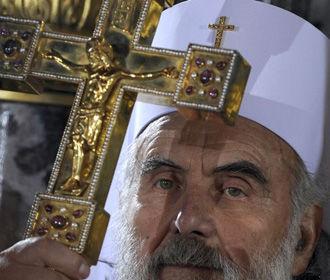 Сербский патриарх просит Варфоломея не предоставлять Украине томос