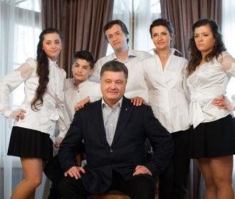 Дочери Порошенко продолжат обучение в Лондоне - Марина Порошенко