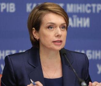 В школах нацменьшинств отложат переход на украинский язык обучения