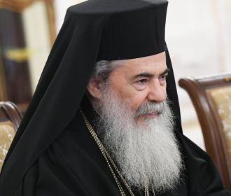 Иерусалимский патриарх, отменивший встречу с Порошенко, принял членов УПЦ