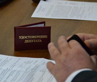 """В """"Слуге народа"""" надеются, что с 1 января у нардепов не будет неприкосновенности"""